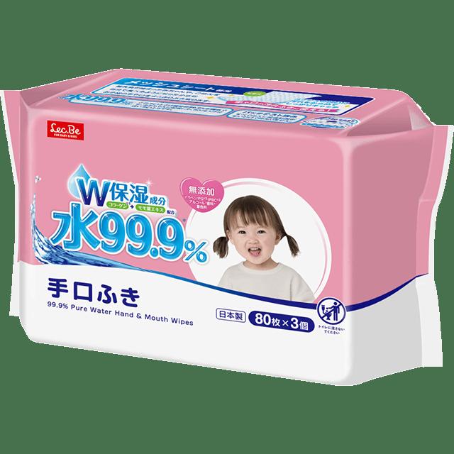 99.9%手口ふき w80枚×3